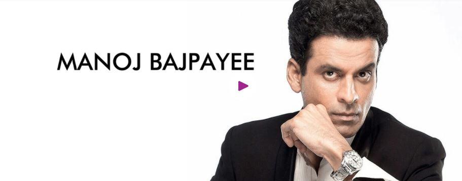 Hire Book Motivational Speaker Manoj Bajpayee
