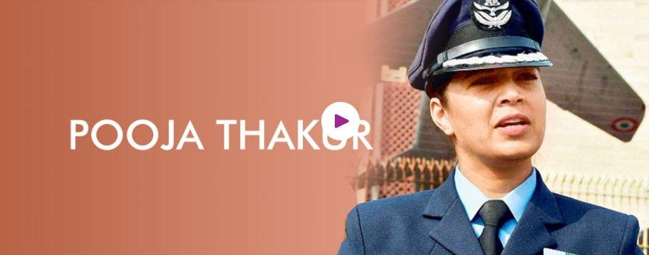 Book Hire motivational speaker Pooja Thakur